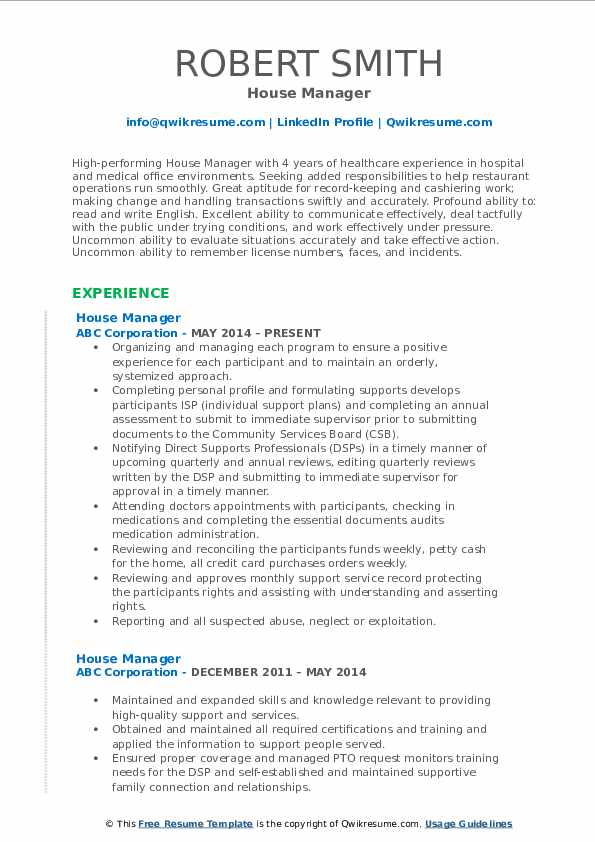 house manager resume samples