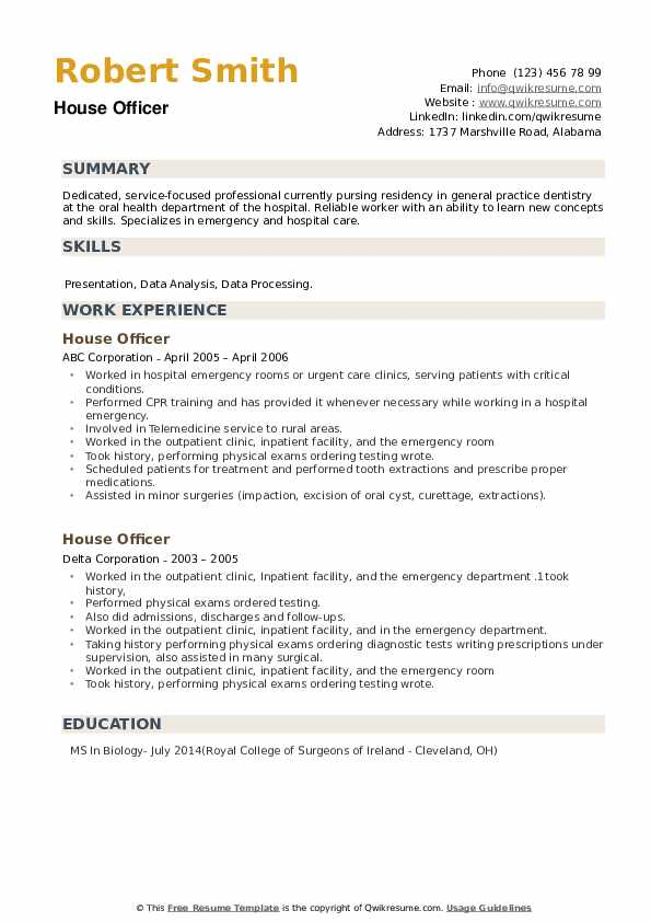 House Officer Resume example
