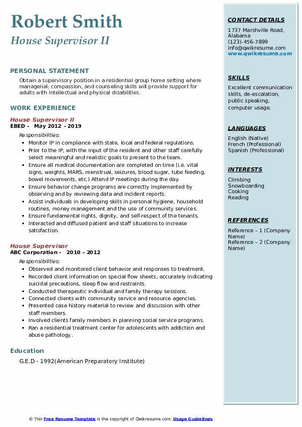 House Supervisor II Resume Example