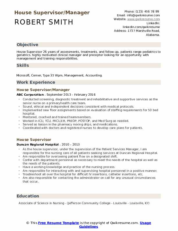House Supervisor/Manager Resume Template