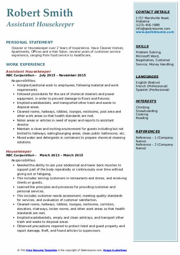 Assistant Housekeeper Resume Template