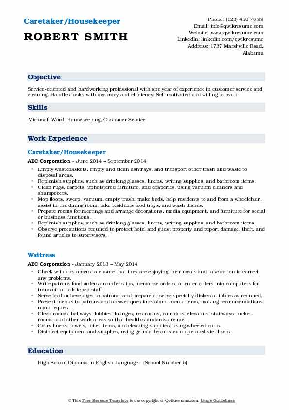 Caretaker/Housekeeper Resume Example