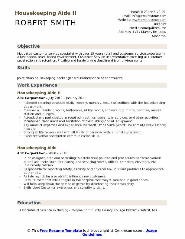 Housekeeping Aide II Resume Example