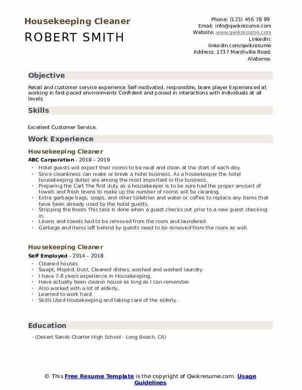 Housekeeping Cleaner Resume Template
