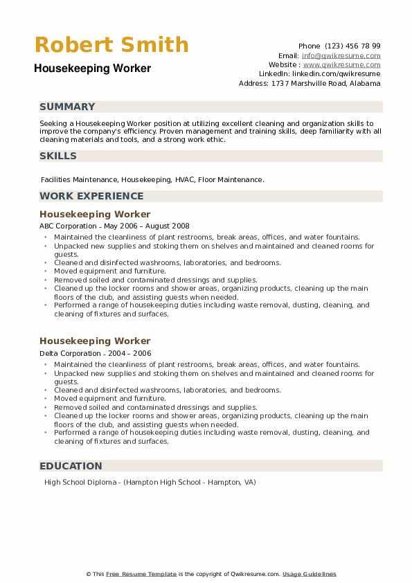 Housekeeping Worker Resume example