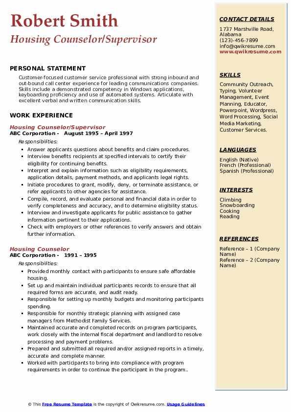 Housing Counselor/Supervisor Resume Template