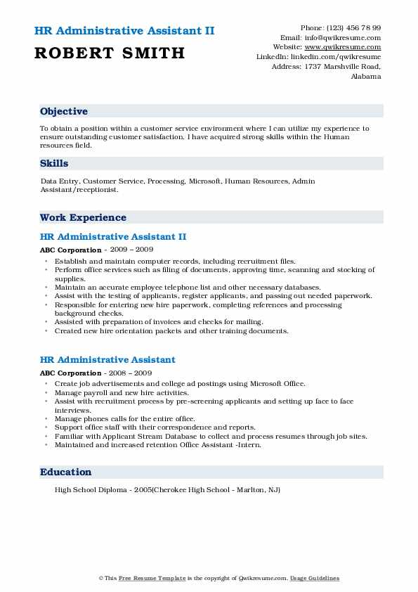 HR Administrative Assistant II Resume Sample