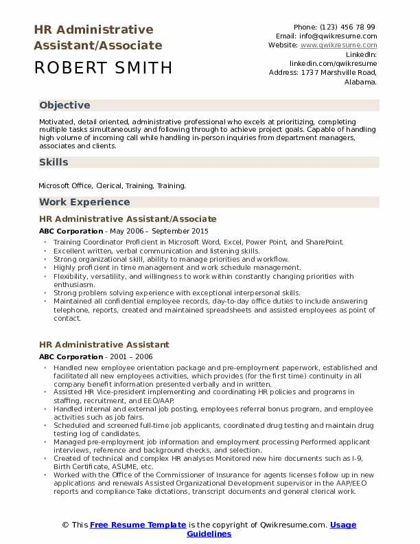 HR Administrative Assistant/Associate Resume Template