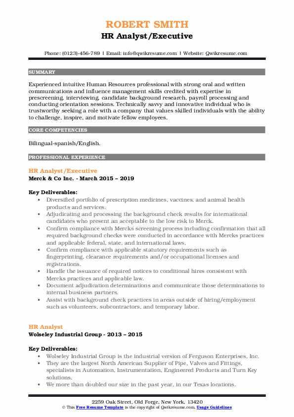 HR Analyst/Executive Resume Template