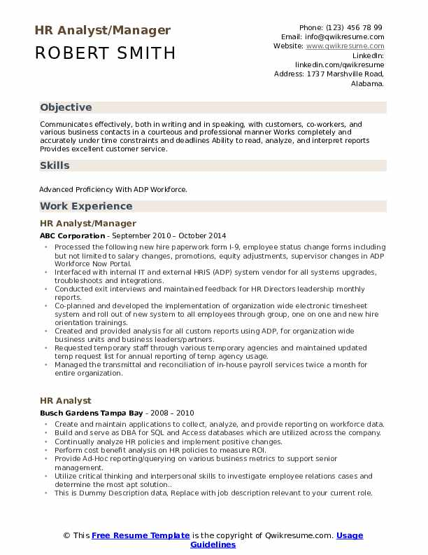 HR Analyst/Manager Resume Example