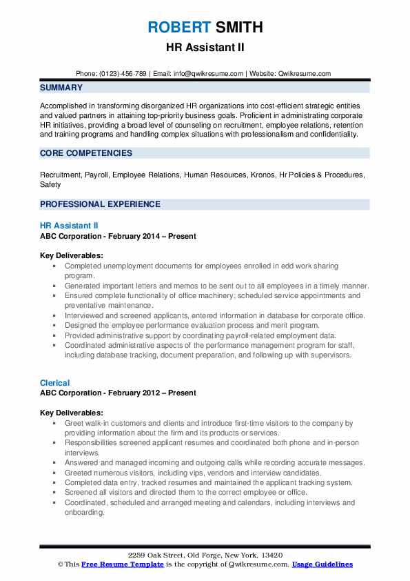 HR Assistant II Resume Template