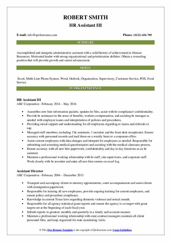 HR Assistant III Resume Template