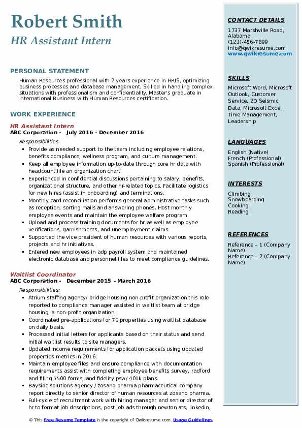 HR Assistant Intern Resume Template