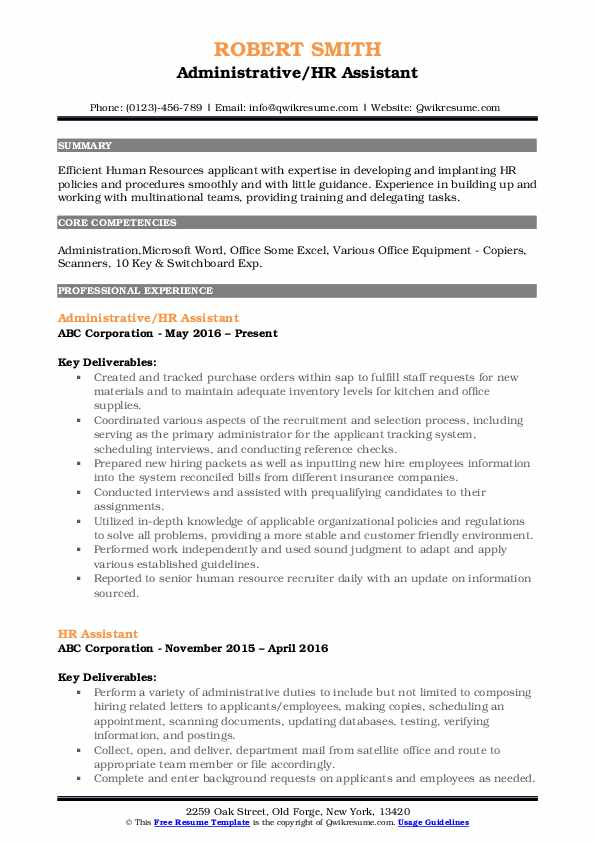Administrative/HR Assistant Resume Sample