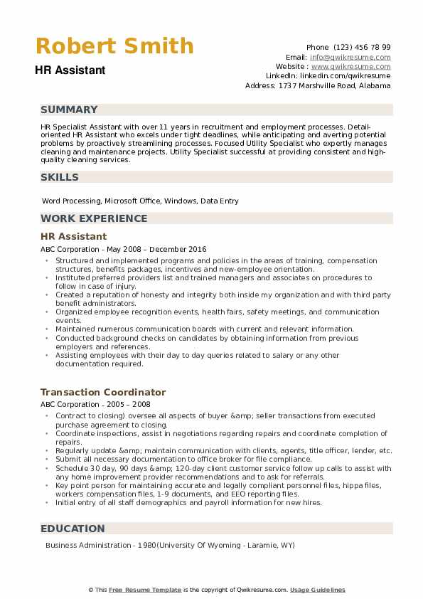 HR Assistant Resume example
