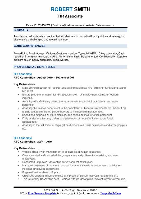 HR Associate Resume example