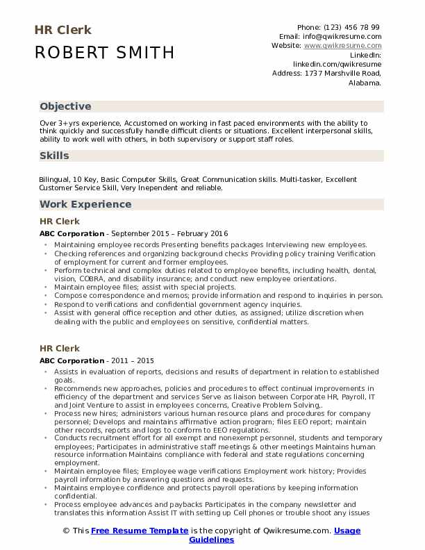 HR Clerk Resume Format