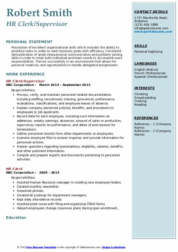 HR Clerk/Supervisor Resume Example