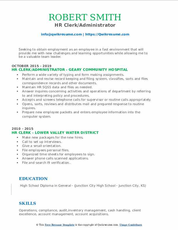 HR Clerk/Administrator Resume Example