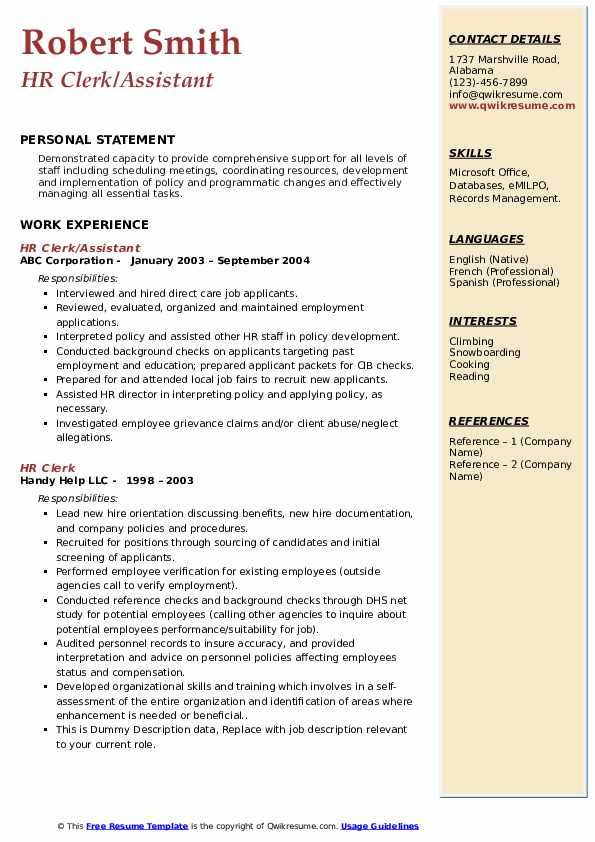 HR Clerk/Assistant Resume Example