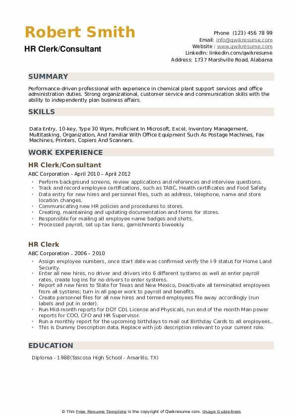 HR Clerk/Consultant Resume Example