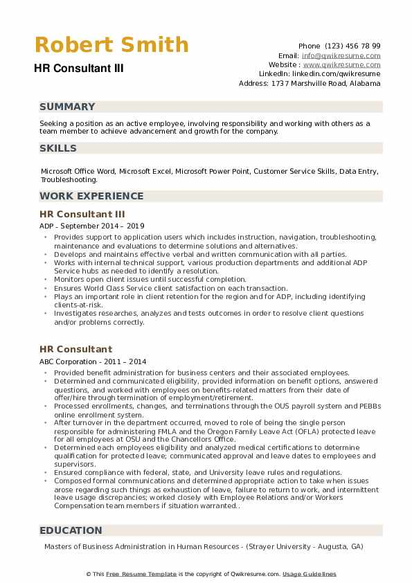 HR Consultant III Resume Template