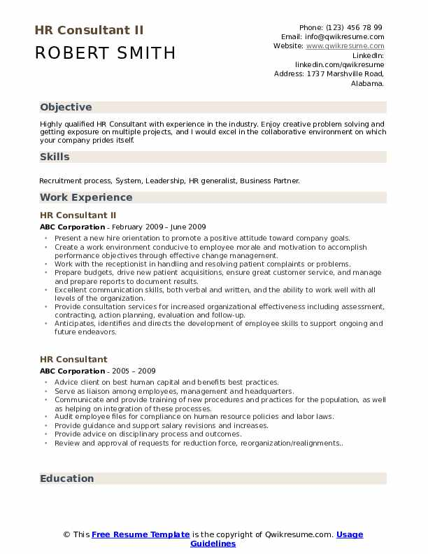 HR Consultant II Resume Model