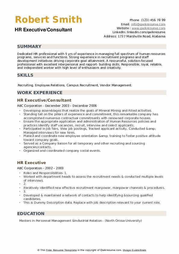 HR Executive/Consultant Resume Sample