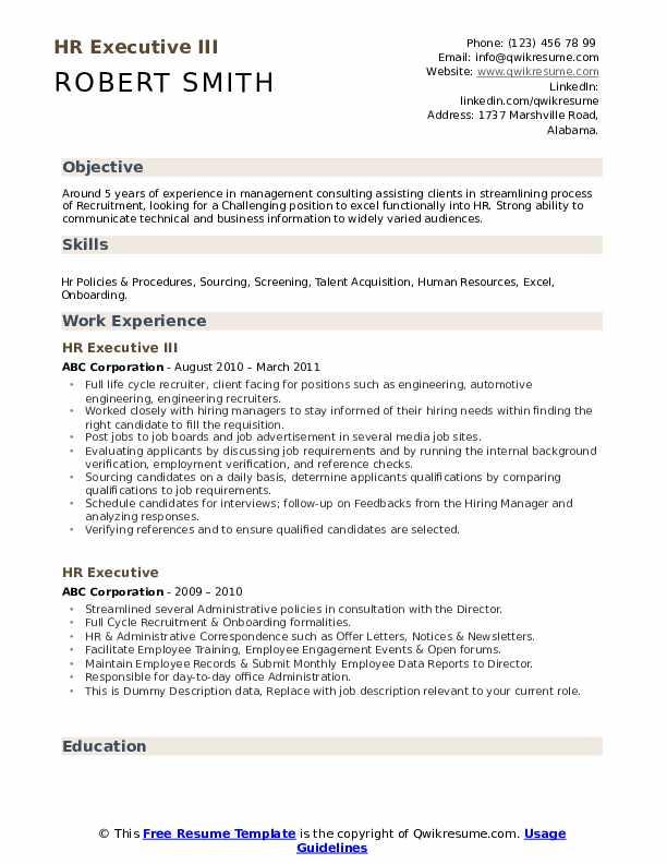 HR Executive III Resume Example
