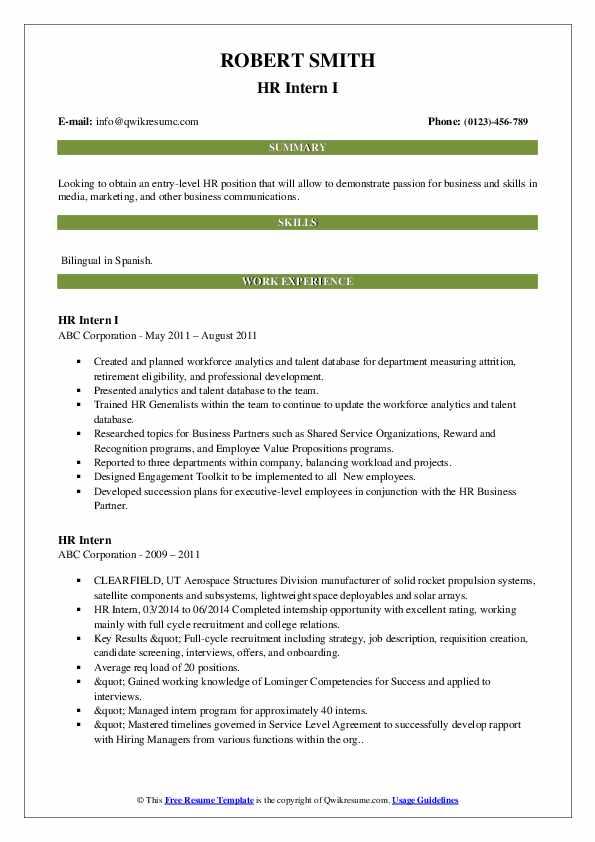HR Intern I Resume Template