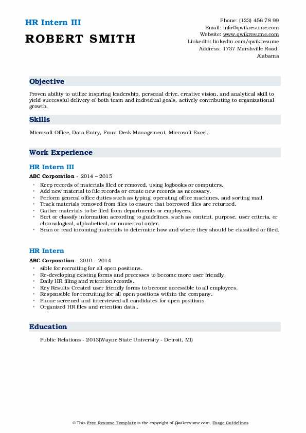 hr intern resume samples