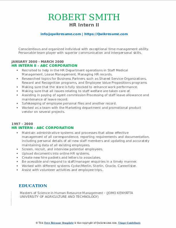 HR Intern II Resume Template