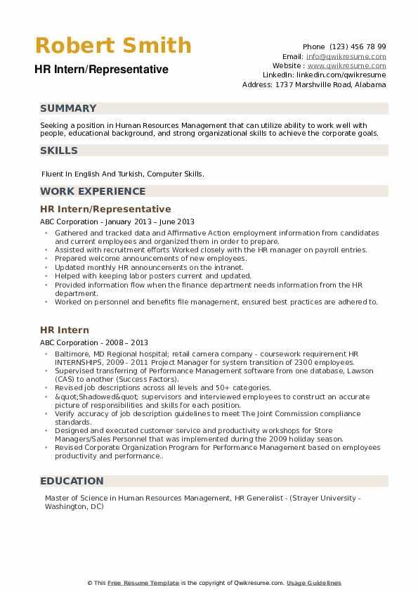 HR Intern/Representative Resume Template