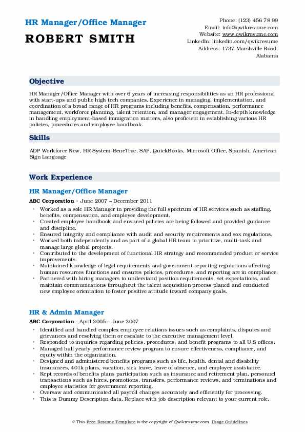 HR Manager/Office Manager Resume Example