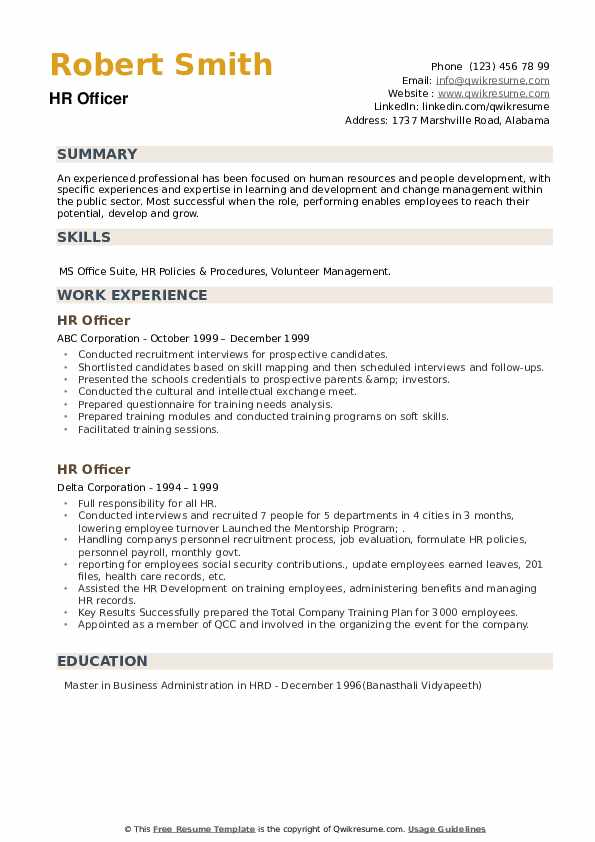 HR Officer Resume example
