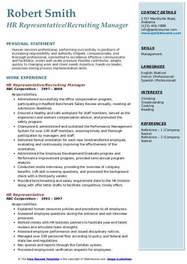 HR Representative/Recruiting Manager Resume Example