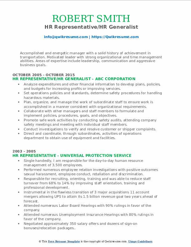 HR Representative/HR Generalist Resume Example