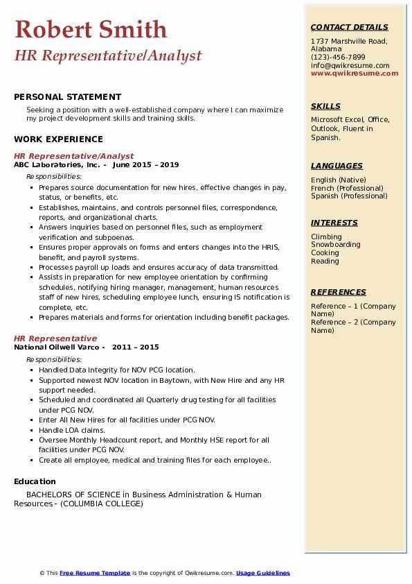 HR Representative/Analyst Resume Model