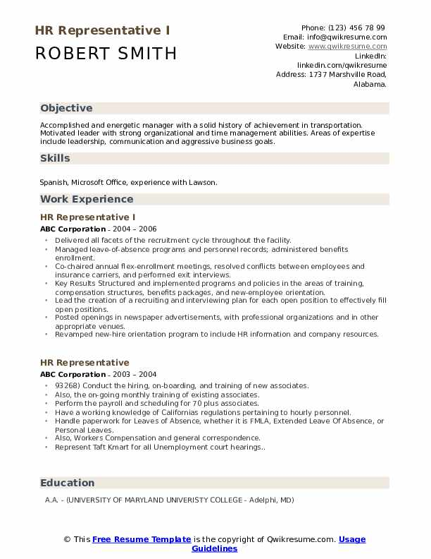 HR Representative I Resume Template