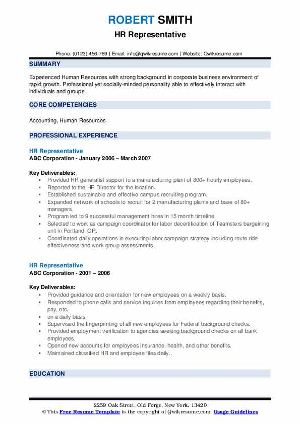 HR Representative Resume example