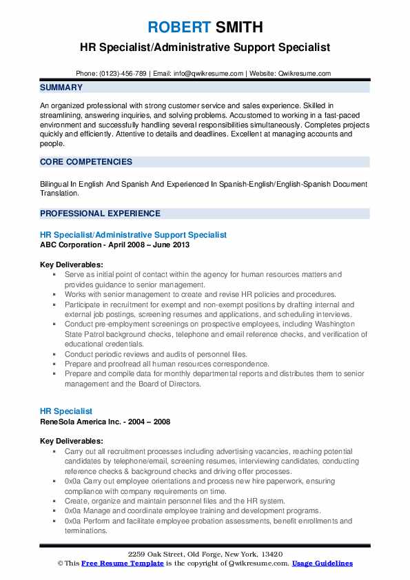 HR Specialist/Administrative Support Specialist Resume Template