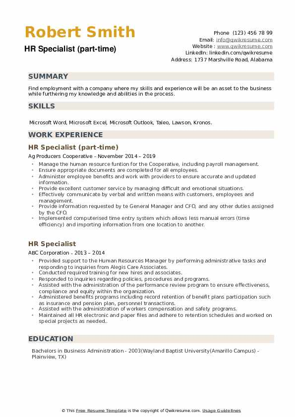 HR Specialist (part-time) Resume Example