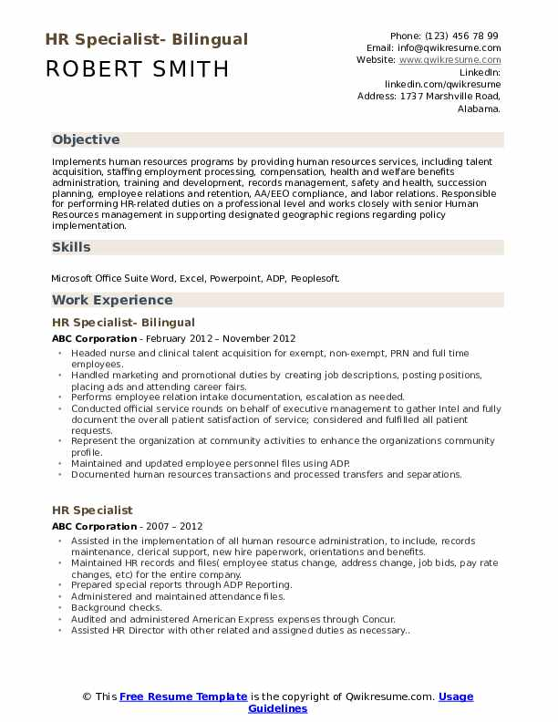 HR Specialist- Bilingual Resume Example