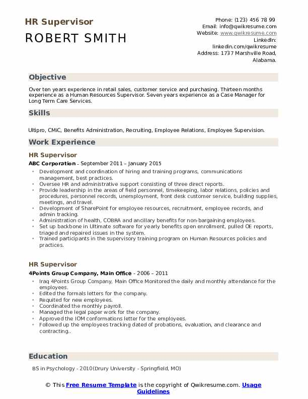 HR Supervisor Resume Format