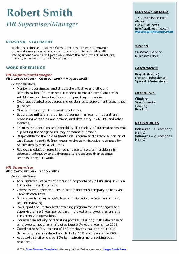 HR Supervisor/Manager Resume Sample