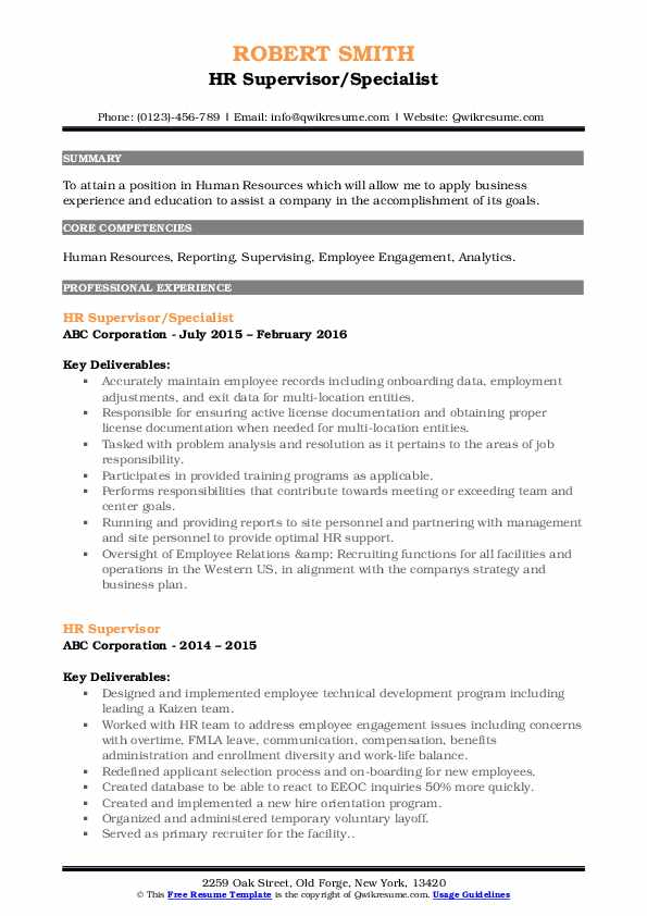 HR Supervisor/Specialist Resume Sample