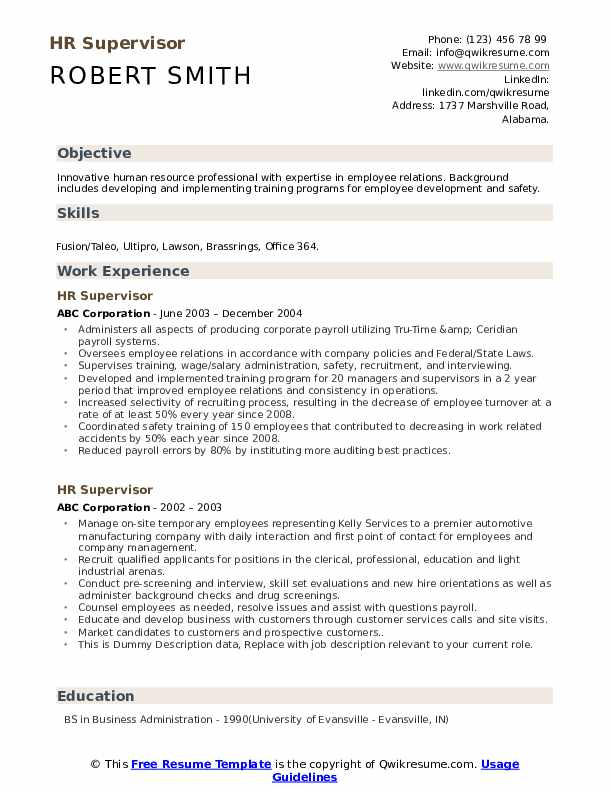 HR Supervisor Resume example