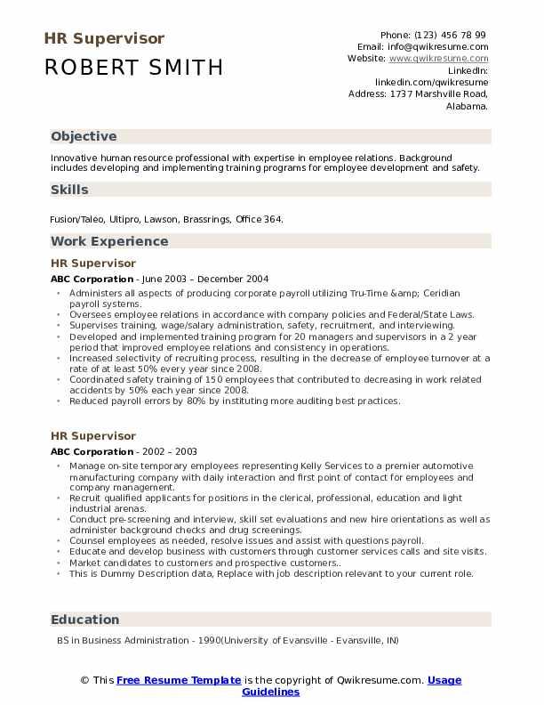 HR Supervisor Resume example