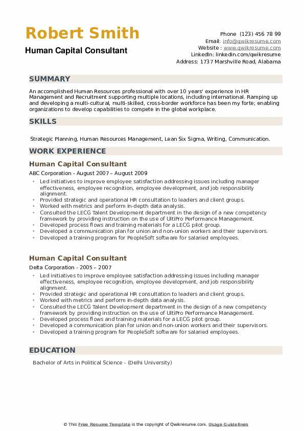 Human Capital Consultant Resume example