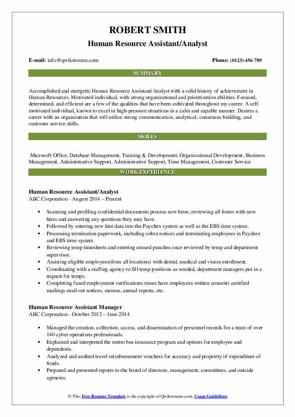 Human Resource Assistant/Analyst Resume Format